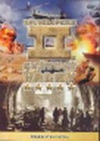 Encyklopedie II. světové války 47 - Překročení Rýna - DVD