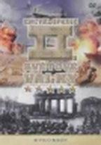 Encyklopedie II. světové války 48 - Bitva o Berlín - DVD