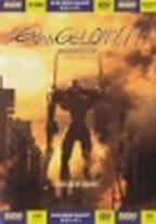 Evangelion: 1.11 - Monstrum... Nejste sami. - DVD