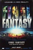 FINAL FANTASY THE SPIRITS WITHIN - DVD