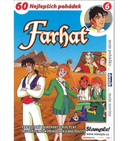 Farhat - 1. DVD