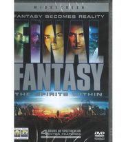 Final Fantasy: Esence života - DVD