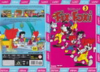 Fix a Foxi 3 - DVD