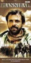 Hannibal - Postrach Říma - DVD
