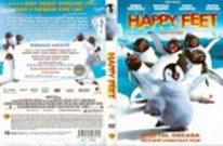 Happy feet - DVD