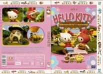 Hello Kitty DVD 2 - Dobrodružství v Pařízkově - DVD pošetka