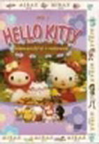 Hello Kitty DVD 3 - Dobrodružství v Pařízkově - DVD pošetka