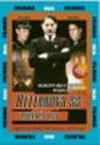 Hitlerova SS: Portrét zla - DVD