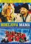 Hokejová máma - DVD