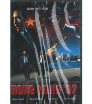 Hong Kong 97 - DVD
