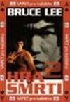 Hra smrti 2 - DVD