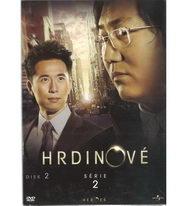 Hrdinové série 2 disk 2 - DVD