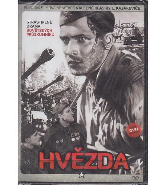 Hvězda (ČB) - DVD