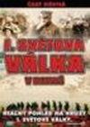 I. Světová válka v barvě - 2. část - DVD