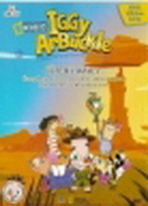 Iggy ArBuckle 2 - DVD