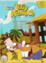 Iggy ArBuckle 8 - Velký Bobrdýny - DVD
