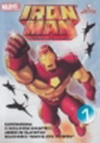 Iron man 1 - DVD