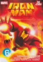 Iron man 6 - DVD
