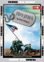 Iwo Jima 2.díl - DVD