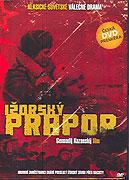 Ižorský prapor - DVD