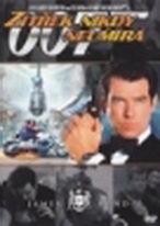 James Bond 03 - Zítřek nikdy neumírá - DVD