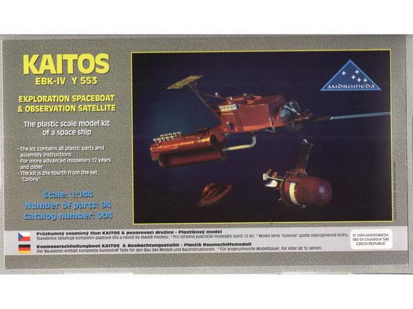 Kaitos EBK-IV Y 553 Průzkumný vesmírný člun Kaitos & pozorovací družice