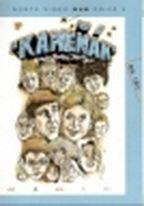 Kameňák - DVD pošetka