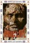 Kanibalové 2 - DVD