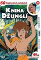 Kniha džunglí 11 - DVD