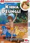 Kniha džunglí 12 - DVD