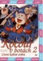 Kocour v botách 2 - Cesta kolem světa - DVD