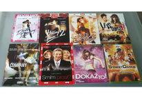 Kolekce Taneční - DVD