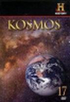 Kosmos 17 - DVD