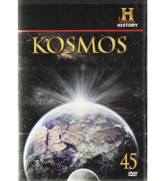 Kosmos 45 - DVD