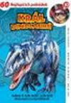 Král dinosaurů 10 - DVD