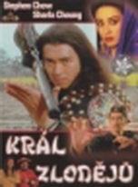 Král zlodějů - DVD