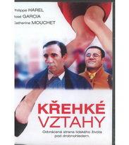 Křehké vztahy - DVD