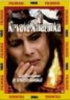 Krvavá Amazonka - DVD
