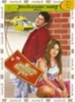 Kuchh Meetha Ho Jaye - DVD