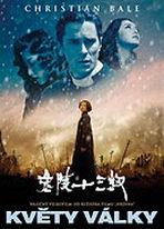 Květy války - DVD