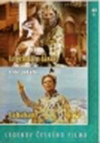 Legenda o lásce/Labakan - DVD