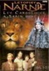 Letopisy Narnie - Lev, čarodějnice a skříň - DVD 1 - díl 1 + 2