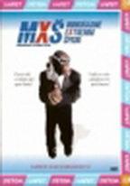 MXŠ - mimořádně extremní špion - DVD