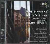 Masterworks from Vienna - CD