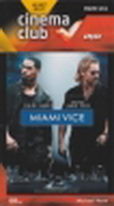 Miami Vice - Cinema club - DVD