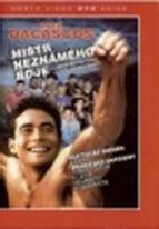Mistr neznámého boje - DVD