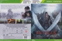 Mongol - Čingischán - DVD
