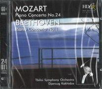 Mozart - Piano concerto no. 24 / Beethoven - Piano concerto no. 1 - CD