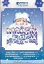 Mrazík - pohádkový muzikál na ledě - DVD