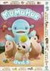 MuMuHug 2 - DVD